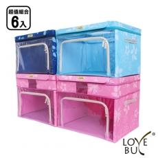 Love Buy新款升級版創意大視窗摺疊收納箱_66L變80L超值六入