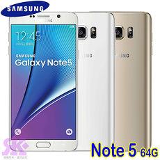 Samsung Galaxy Note 5 5.7吋八核智慧手機-64G-贈9H鋼化玻璃保貼+原廠旅行2A充電組