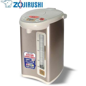 象印微電腦4L四段保溫設定電動給水熱水瓶CD-WBF40