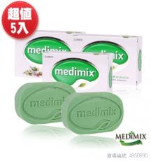 印度Medimix美秘使手工香皂-草本美膚皂五入組