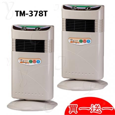 買一送一【東銘】直立式陶瓷電暖器 TM-378T