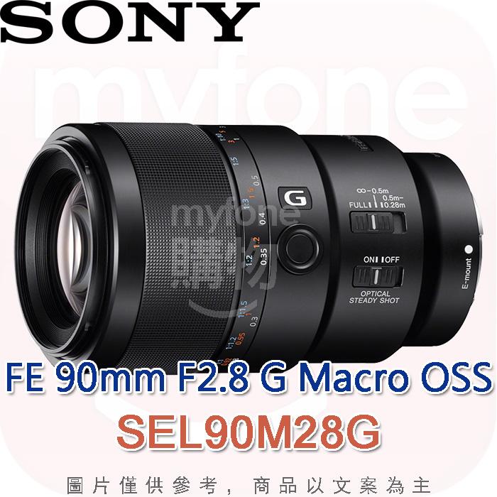 SONY SEL90M28G FE 90mm F2.8 G Macro OSS中型望遠微距鏡頭(公司貨)贈B+W保護鏡!