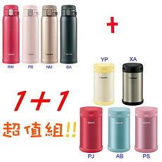 《1+1超值組》【象印】【象印】0.48L不鏽鋼真空保溫杯 SM-SA48+SW-FCE75價格