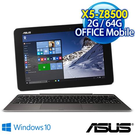 ASUS T100HA-0223KZ8500 10吋觸控 (Z8500/2G/64G/WIN10) 變形輕薄四核筆電 筆電平板輕鬆雙享受