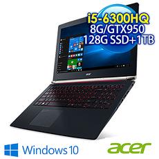 【瘋狂下殺 】ACER VN7-792G-57QD 17.3FHD 第六代高效能電競筆電 (I5-6300HQ/8GB DDR4/1TB+128G SSD/GTX 960 2G獨顯/Win10)