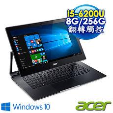 【瘋狂特殺】ACER R7-372T-573Q 13.3吋FHD翻轉觸控筆電 黑 六種型態 進氣冷卻系統(I5-6200U/8G/256SSD/13.3FHDTouch/W10/USB 3.1)