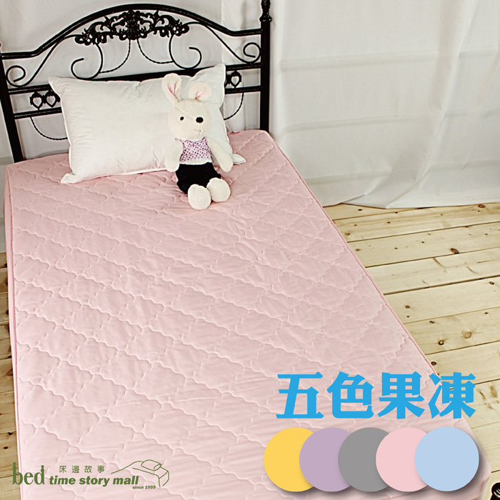果凍5色保潔墊_單人3.5尺_加高床包式