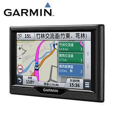 Garmin Nuvi 57新玩樂領航家GPS衛星導航機