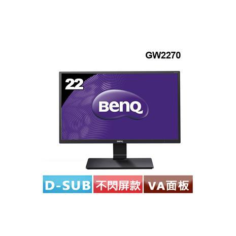BENQ 22型廣視角液晶螢幕 GW2270