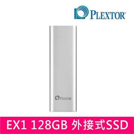 Plextor EX1 128GB USB3.1 Type-C 外接式 SSD-鈦銀色