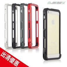 AkiBa iPhone 5/5s 專用無螺絲鋁框+保護貼【降價優惠】
