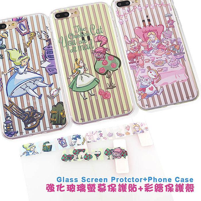 【Disney 】迪士尼iPhone 7 Plus愛麗絲夢遊仙境玻璃保護貼+彩繪保護軟套_5.5吋