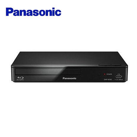 『Panasonic』☆ 國際牌 藍光數位光碟機 DMP-BD83