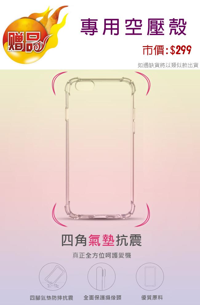 Samsung Galaxy S20+ (12G/128G) 6.7吋五鏡頭智慧手機