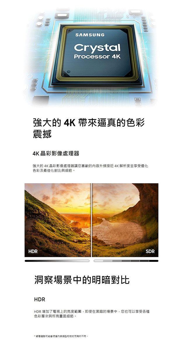 限量送德國博依多功能體脂計 三星 SAMSUNG 55吋 4K HDR智慧連網電視 UA55AU9000WXZW  55AU9000