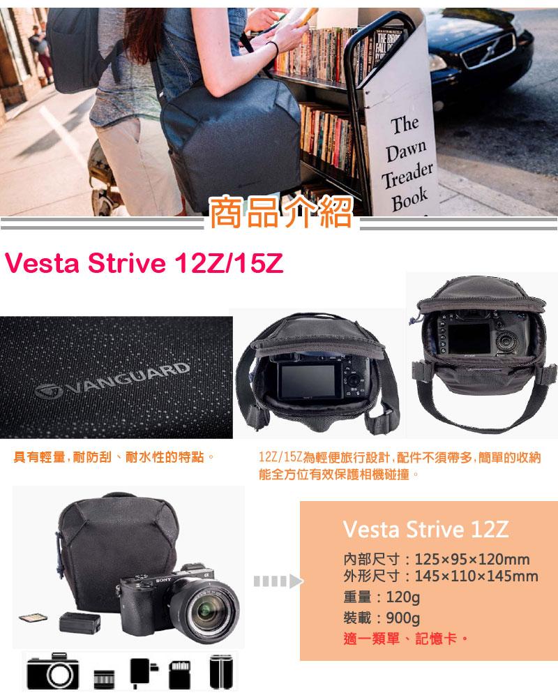 Vanguard 30 Vesta Strive Swallow Minpod Messenger Camera Bag