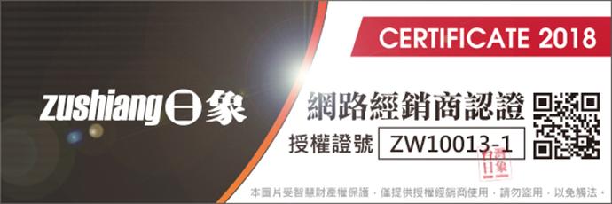 【日象】電動鼻毛修整器-電池式 ZONH-5220M