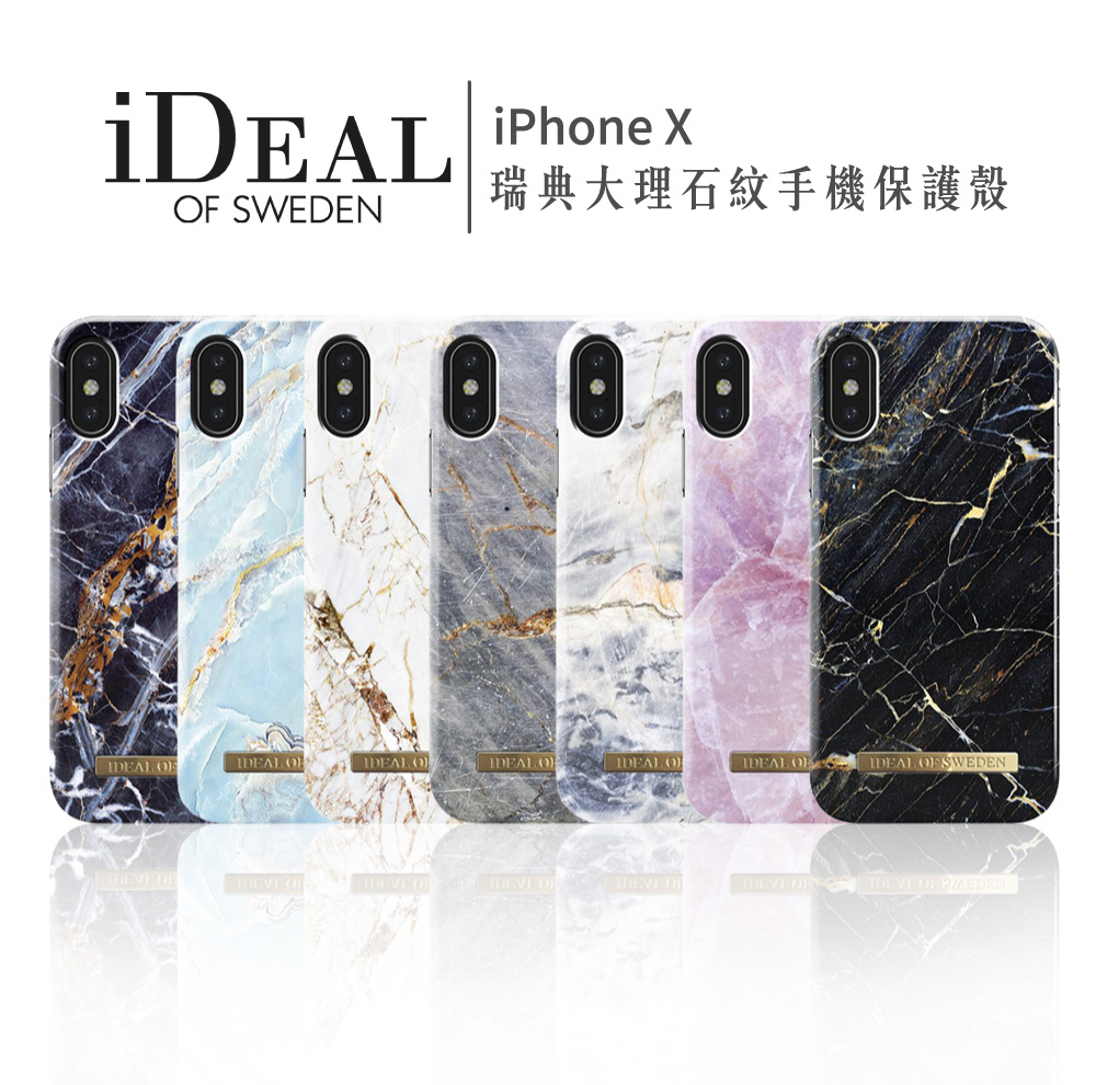 newest f79ee 61e2d iDeal Of Sweden iPhone X/XS 瑞典大理石紋手機保護殼