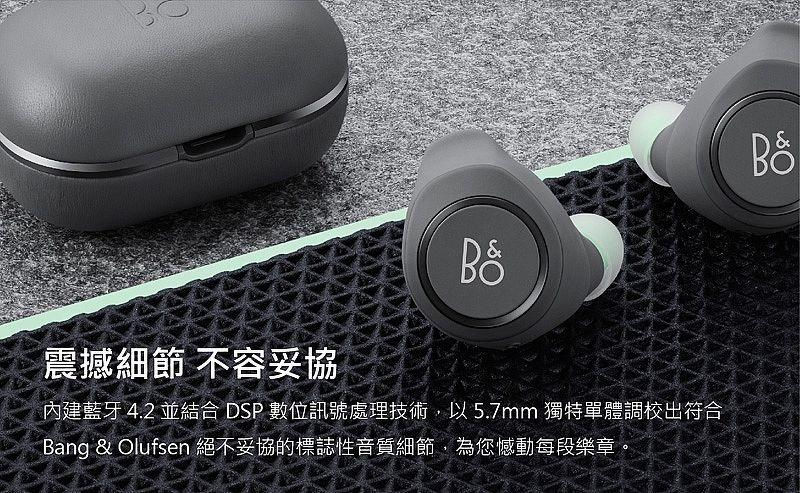【領券再折】B&O PLAY Beoplay E8-MOTION 無線 藍牙音樂耳機
