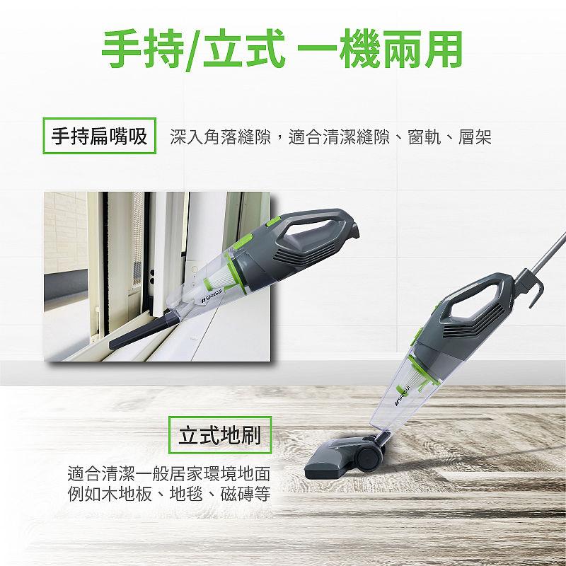 【SANSUI 山水】手持直立二合一兩用HEPA吸塵器 SVC-H7