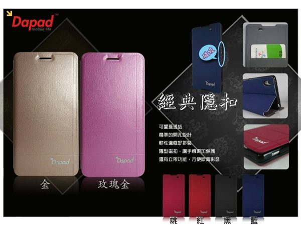 Dapad  for  Samsung Galaxy C9 Pro ( C900YZ ) 6吋      經典款-( 隱藏磁扣 )側掀皮套