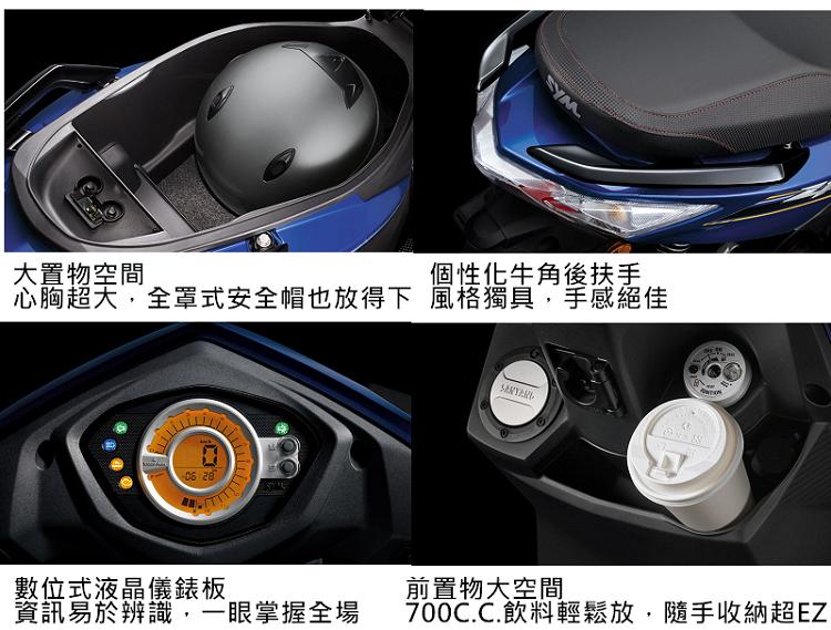 SYM三陽機車 Z1 attila S 125 六期碟煞(全時點燈) 2018新車