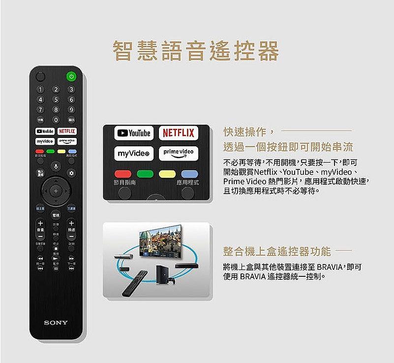 【限時領券再折】SONY 索尼 65吋 4K HDR Google TV BRAVIA顯示器 KM-65X80J