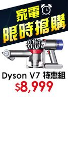dyson