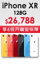 iphone 熱賣中