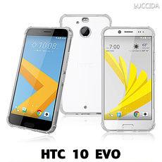 LUCCIDA HTC 10 evo 氣墊式防摔軟式保護套
