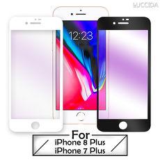 LUCCIDA Apple iPhone7 / 8 Plus 抗紫光3D滿版玻璃貼