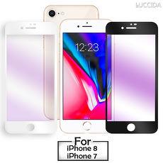 LUCCIDA Apple iPhone7 / 8 抗紫光3D滿版玻璃貼究極白