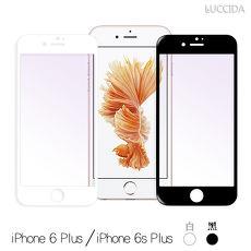 LUCCIDA Apple iPhone6 / 6s Plus抗紫光3D滿版玻璃貼究極白