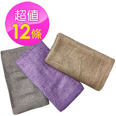 【AILIMI】28兩純棉吸水擦髮毛巾(12條#PF003)