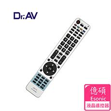 【Dr.AV】Esonic 億碩 LCD 液晶電視遙控器(HD-3202)