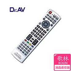 【Dr.AV】KOLIN 歌林 LCD 液晶電視遙控器(RC-26)