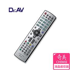 【Dr.AV】CHIMEI 奇美 LCD 液晶電視遙控器(RP-51)