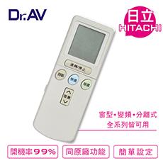 【Dr.AV】HITACHI 日立 專用冷氣遙控器(AI-2H)