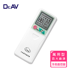 【Dr.AV】LX-3A 萬用冷氣遙控器 (國民機)