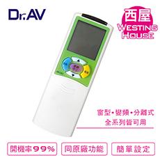 【Dr.AV】SYNCO 新格 Mitsuba 三葉 Da-Jing大井 川井專用冷氣遙控器(AI-TW4)