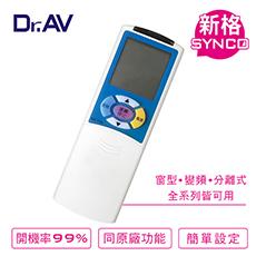 【Dr.AV】SYNCO新格 Mitsuba三葉 Da-Jing大井川井 變頻專用冷氣遙控器(AR-TW4)