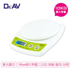 【Dr.AV】超大秤盤 10.05KG大秤量萬用電子秤(XT-10K)