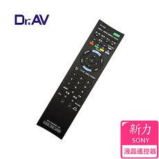 【Dr.AV】SONY 新力 LCD 液晶電視遙控器(TRM-CD001)