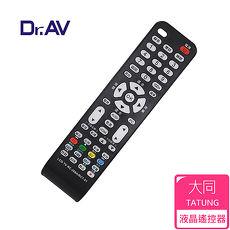 【Dr.AV】TATUNG 大同 LCD 液晶電視遙控器(TRC-268A/RC7-01)