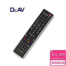 【Dr.AV】TOSHIBA/VITO 東芝/景新 LCD 液晶電視遙控器(TCT-90284)