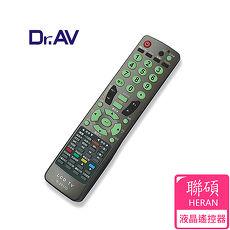 【Dr.AV】HERAN 聯碩 LCD 液晶電視遙控器(TR-2511D)