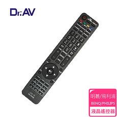 【Dr.AV】BENQ/PHILIPS 明碁/飛利浦 LCD 液晶電視遙控器(TBQ-200)