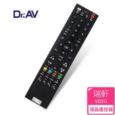【Dr.AV】VIZEO 瑞軒 LCD 液晶電視遙控器(TVZ-1)