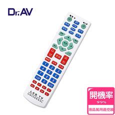 【Dr.AV】液晶電視萬用遙控器(IP-416)