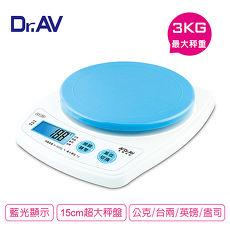 【Dr.AV】日式萬用時尚電子秤 (XT-3K)